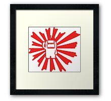 rising sun domo Framed Print