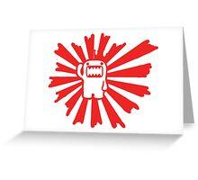 rising sun domo Greeting Card