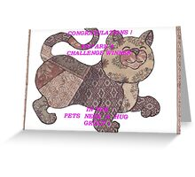 Pets Need A Hug Calico Cat Banner Greeting Card