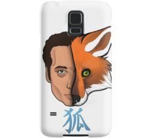 Fox Hunt Samsung Galaxy Case/Skin