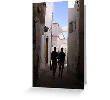 Boys of Tunis medina Greeting Card