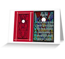 Holy Communion Card with Acrostic Greeting Card