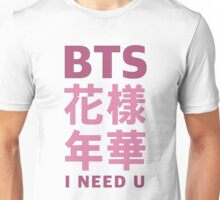 Bangtan Boys - I NEED U Unisex T-Shirt