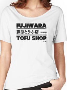 Initial D - Fujiwara Tofu Shop Tee (Black) Women's Relaxed Fit T-Shirt