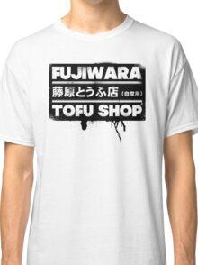 Initial D - Fujiwara Tofu Shop Tee (Black Box) Classic T-Shirt