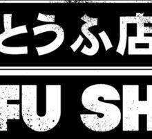 Initial D - Fujiwara Tofu Shop Tee (Black Box) Sticker