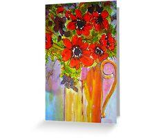 Meta's Flowers 1 Greeting Card