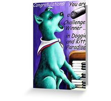 Challenge entry 'Doggie and Kitty Paradise' Greeting Card