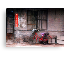 Ping Yao - Red bicycle. Canvas Print