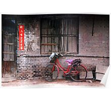 Ping Yao - Red bicycle. Poster