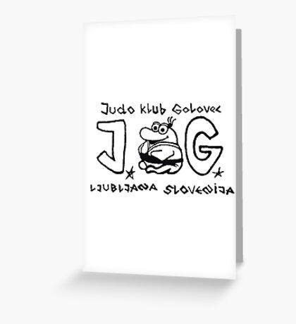 judo novo Greeting Card