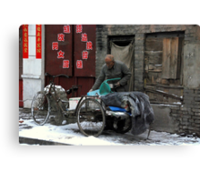 Ping Yao - Go to work. Canvas Print