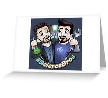 #sciencebros Greeting Card