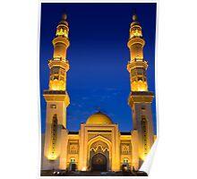 Corniche Mosque, Sharjah Poster