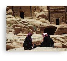 Petra Women Canvas Print