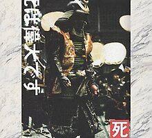 Samurai by KingKono