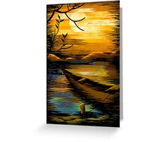 Digital image of sunset Greeting Card