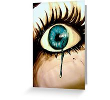 Eye painting Greeting Card