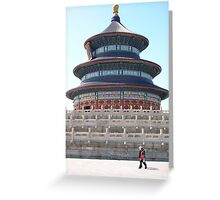 Temple Of Heaven - Beijing China Greeting Card