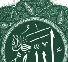 LETS STOP ISLAMOPHOBIA  Sticker