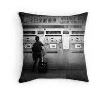 Buying Train Ticket Throw Pillow