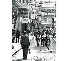 Urban Living in San Francisco- Chinatown Street Scene Photographic Print