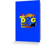 Bernese agility gifts geek funny nerd Greeting Card