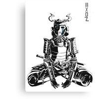 Shogun Of Sorrow Canvas Print