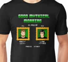 Good Mythical Morning (Famicom-Style) Unisex T-Shirt