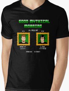 Good Mythical Morning (Famicom-Style) Mens V-Neck T-Shirt