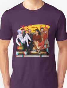 Seinfeld Genesis T-Shirt