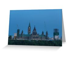 Canada's Parliament buildings - Centre Block Greeting Card