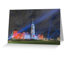 Canada's Parliament Building - Northern Lights show Greeting Card