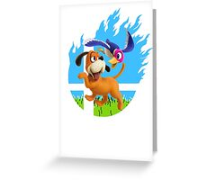 Smash Hype - Duck Hunt Dog Greeting Card