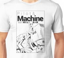 Pilot & Machine Vol Unisex T-Shirt