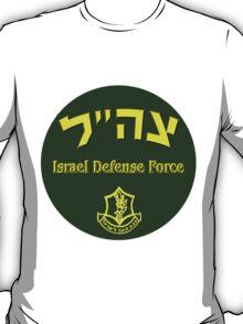 Israel Defense Forces Logo T-Shirt