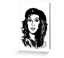 Cher Guevara Greeting Card