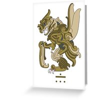 Scyther Pokemayan Greeting Card