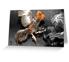 Pinoy Fighting Cock Greeting Card