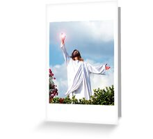 Resurrected Jesus - Jesus Christ Resurrected from the Tomb Greeting Card