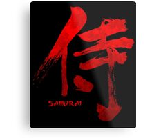Samurai Kanji Metal Print