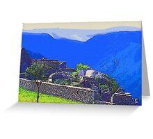 Inca Stonework 2 Greeting Card