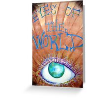 Eyes of the World Greeting Card