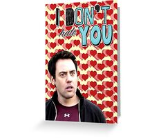 Season 5 Teen Wolf Greeting Cards [Coach] Greeting Card