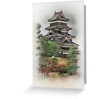 Welcome to Japan....... Greeting Card