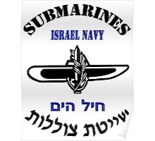 Israel Navy Submarine Force Logo Poster