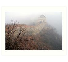 China - The Great Wall in the mist. Art Print