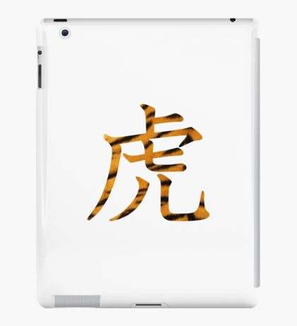 Tiger Kanji iPad Case/Skin