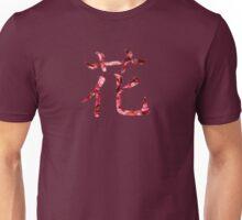 Flower Kanji - Peony Unisex T-Shirt