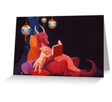 Storytime dragon style Greeting Card